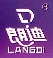 中山市朗迪电器有限公司 最新采购和商业信息
