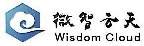 龙岩市微智云天信息科技有限公司 最新采购和商业信息