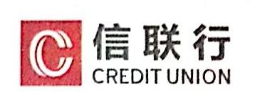 深圳市信联行城市更新有限公司 最新采购和商业信息