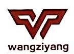 北京王子羊管理咨询有限公司 最新采购和商业信息