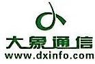 郑州大象通信信息技术有限公司 最新采购和商业信息
