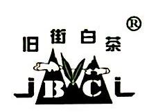 武汉腾云山生态白茶有限公司 最新采购和商业信息