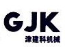 贵州津建科机械有限公司 最新采购和商业信息