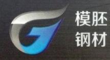 东莞市台钢模具有限公司 最新采购和商业信息