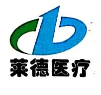 杭州莱德医疗器械有限公司 最新采购和商业信息