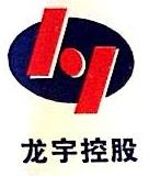 大连欧祥船务有限公司 最新采购和商业信息