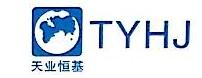 北京天业恒基科技发展有限公司 最新采购和商业信息