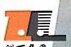 天津丽通能源发展有限公司 最新采购和商业信息