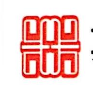 广东万雅地产有限公司 最新采购和商业信息