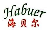 烟台海贝尔电气有限公司 最新采购和商业信息