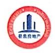 湛江东海岛经济开发区百景泉房地产信息咨询有限公司
