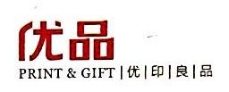 北京优印良品科技有限公司 最新采购和商业信息