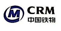 中铁融资担保有限公司 最新采购和商业信息