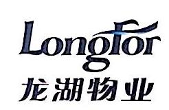 北京龙湖物业服务有限公司 最新采购和商业信息