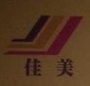 西安市神马节能门窗有限责任公司