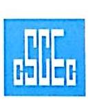 中建二局深圳南方实业有限公司 最新采购和商业信息