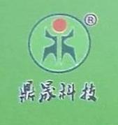 青岛中农华商生物工程有限公司 最新采购和商业信息