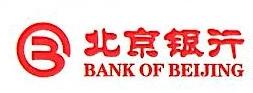 北京银行股份有限公司南昌青云谱支行 最新采购和商业信息