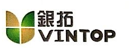 深圳市银拓贸易进出口有限公司 最新采购和商业信息