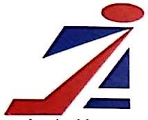广西南宁市吉安联和快运有限公司 最新采购和商业信息