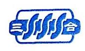 浙江省三门合力橡塑工业有限公司