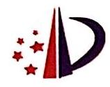 济南泉城专利商标事务所