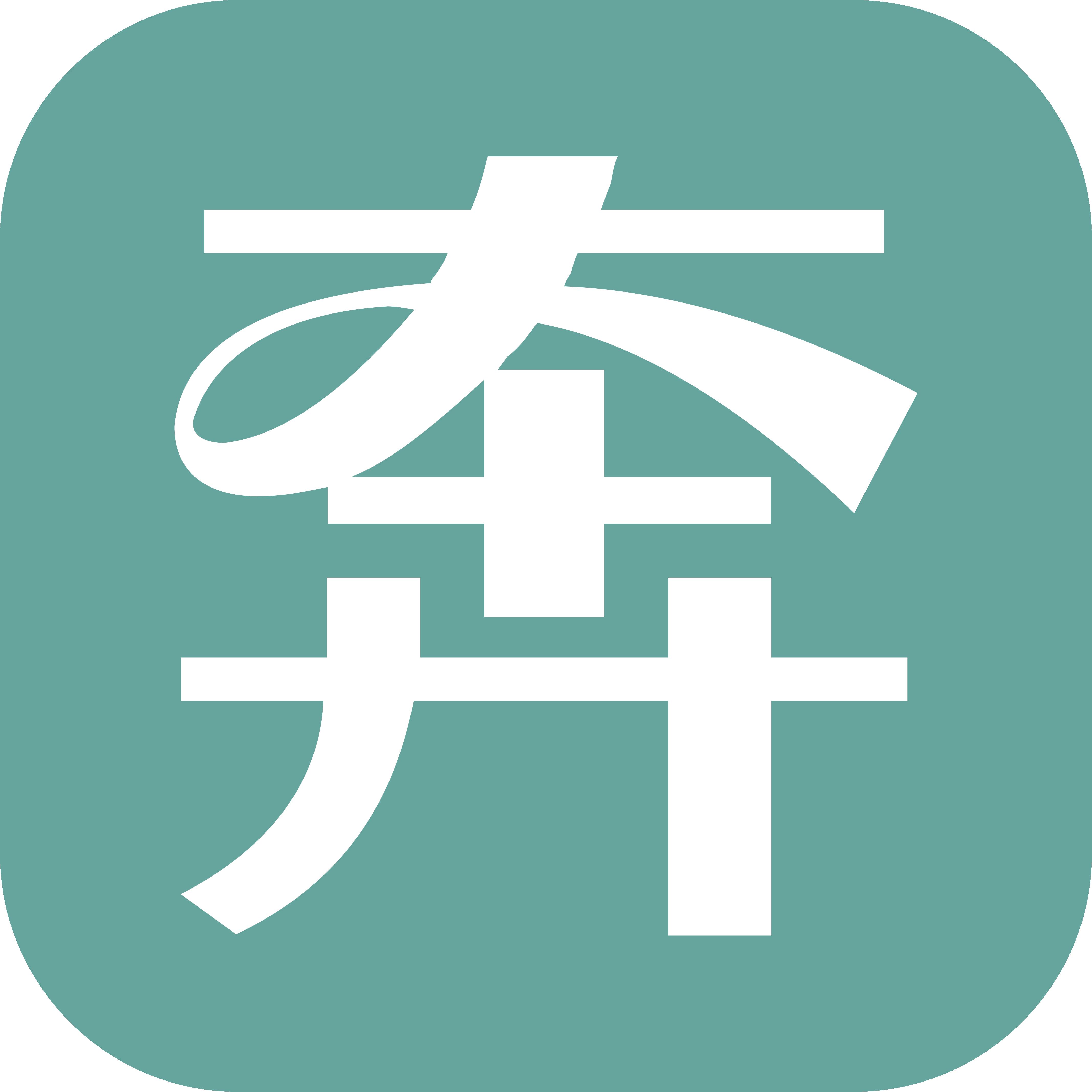 上海达奔网络科技有限公司 最新采购和商业信息