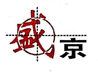 辽宁盛京设计制作有限公司 最新采购和商业信息
