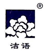 桐乡市四季新家纺有限公司 最新采购和商业信息
