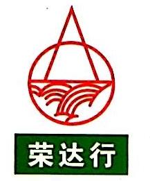 上海新越实业有限公司 最新采购和商业信息