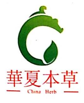 广西药园中药材种苗有限公司 最新采购和商业信息