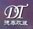 济南德泰汽车服务有限公司 最新采购和商业信息