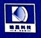 武汉迪昌科技有限公司 最新采购和商业信息