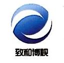 四川致和博视科技有限公司