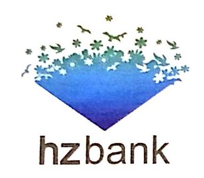 杭州银行股份有限公司丁桥支行 最新采购和商业信息