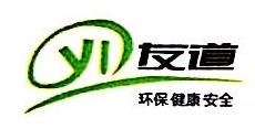 重庆尚立新环保科技有限公司 最新采购和商业信息
