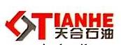 天合石油集团汇丰石油装备股份有限公司 最新采购和商业信息