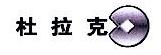 上海汇财信息科技服务有限公司 最新采购和商业信息