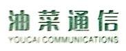 深圳油菜通信有限公司 最新采购和商业信息