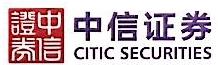 深圳前海基础设施投资基金管理有限公司 最新采购和商业信息