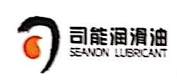 广州市巨佳贸易有限公司 最新采购和商业信息