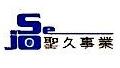 贵州圣久生物科技有限公司 最新采购和商业信息