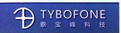 深圳市泰宝峰科技有限公司 最新采购和商业信息