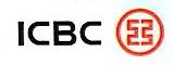 中国工商银行股份有限公司惠安建设路支行 最新采购和商业信息