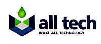 无锡欧洛普科技有限公司 最新采购和商业信息