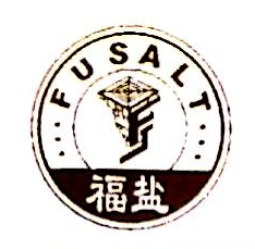 福建省盐业进出口有限公司 最新采购和商业信息