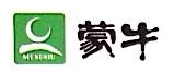北京蒙牛宏达乳制品有限责任公司 最新采购和商业信息