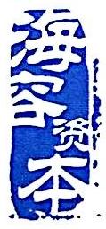 北京海纳有容投资管理有限公司 最新采购和商业信息