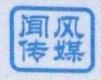 北京点明天下网络科技有限公司 最新采购和商业信息