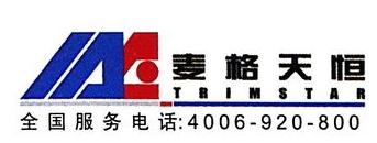 上海麦格天恒仪器发展有限公司 最新采购和商业信息